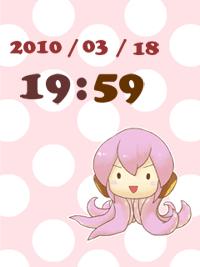 Kisekae_25_machi
