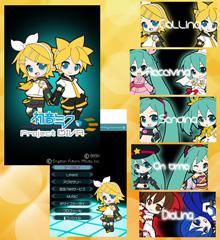 Kisekae_36_machi